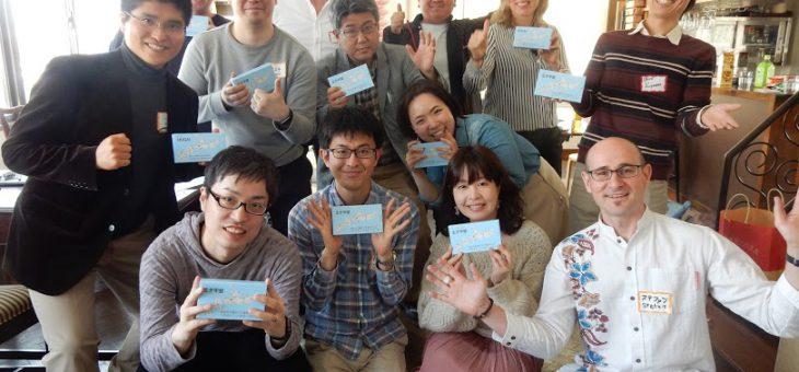 【開催レポート】IKIGAIカードゲームワークショップ:1日目