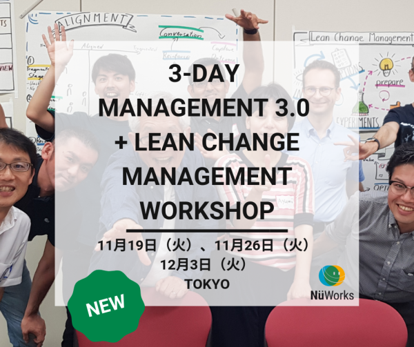3 Day Workshop